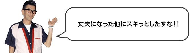 bariton01